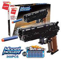 Конструктор детский Qman 6005 пистолет (оружие) 268 деталей