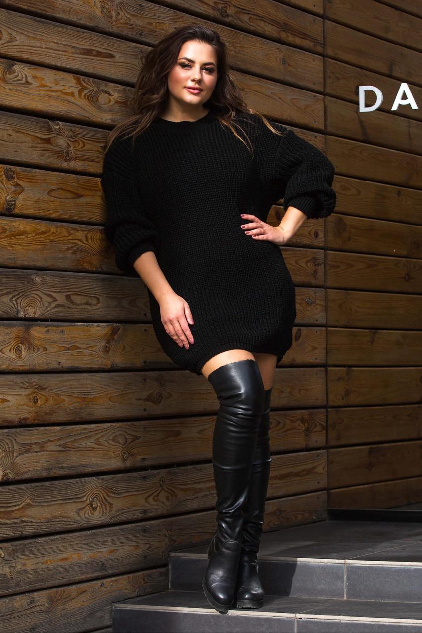 В'язана туніка-плаття «Тіна», 46-56