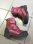 Черевики ортопедичні зимові Ecoby 377М р. 23-40, фото 5