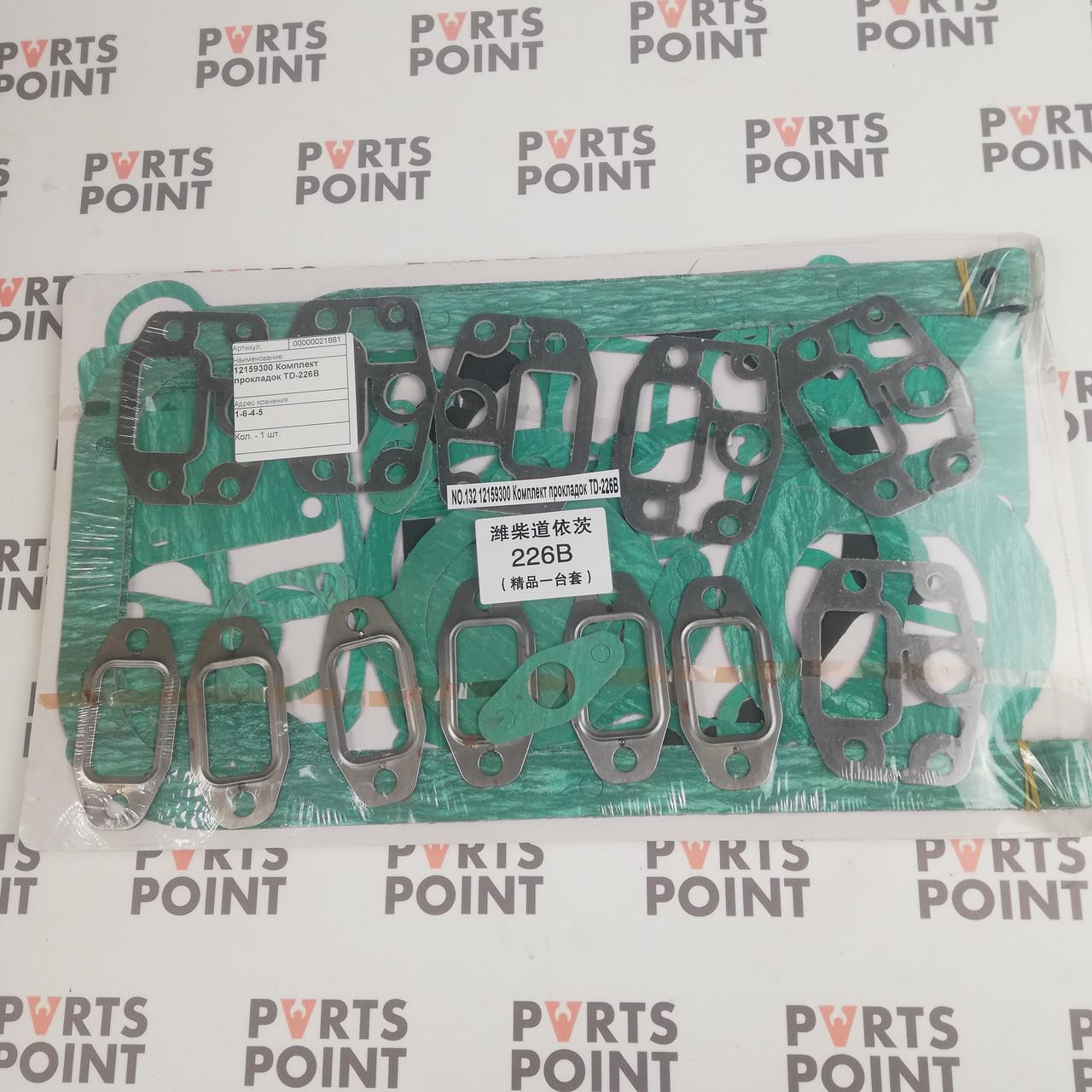 Комплект прокладок (без прокл. ГБЦ) TD226B, WP6, 860117331, 12159300