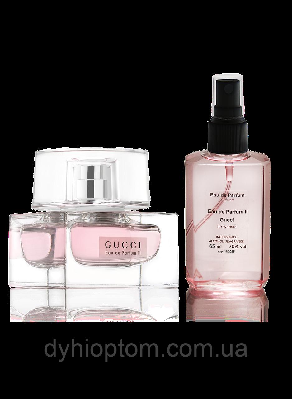 Парфюмированная вода для женщин Gucci Eau de Parfum 2 65ml
