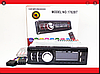 Автомагнитола 1DIN MP3 1781BT (1USB, 2USB-зарядка, TF card, bluetooth)  Автомагнитола Pioneer 1DIN MP3 1781BT, фото 5