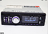 Автомагнитола 1DIN MP3 1781BT (1USB, 2USB-зарядка, TF card, bluetooth)  Автомагнитола Pioneer 1DIN MP3 1781BT, фото 6