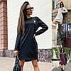 Р 42-56 Ангоровое платье-туника Батал 22752-1