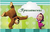 Пригласительные на Детский День Рождения Маша и Миша