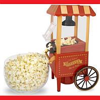 Аппарат для приготовления попкорна Popcorn machine