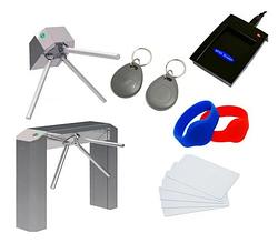 RFID обладнання та турнікети