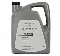 Моторне масло VAG Longlife III FE 0W-30 5л