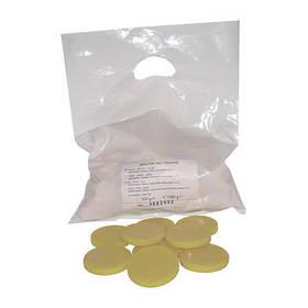 Воск желтый натуральный безполосный 1 кг