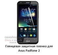 Глянцевая защитная пленка на телефон Asus Padfone 2