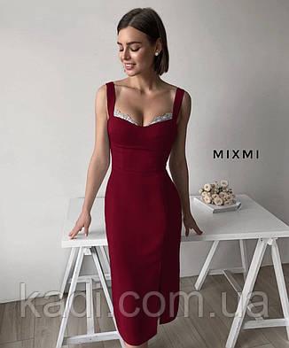 Вечернее платье с отделкой / арт.5077, фото 2
