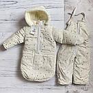 Детский зимний конверт - комбинезон Тройка  ( штанишки, курточка, конверт ), фото 3