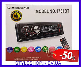 Автомагнитола 1DIN MP3 1781BT (1USB, 2USB-зарядка, TF card, bluetooth)  Автомагнитола Pioneer 1DIN MP3 1781BT