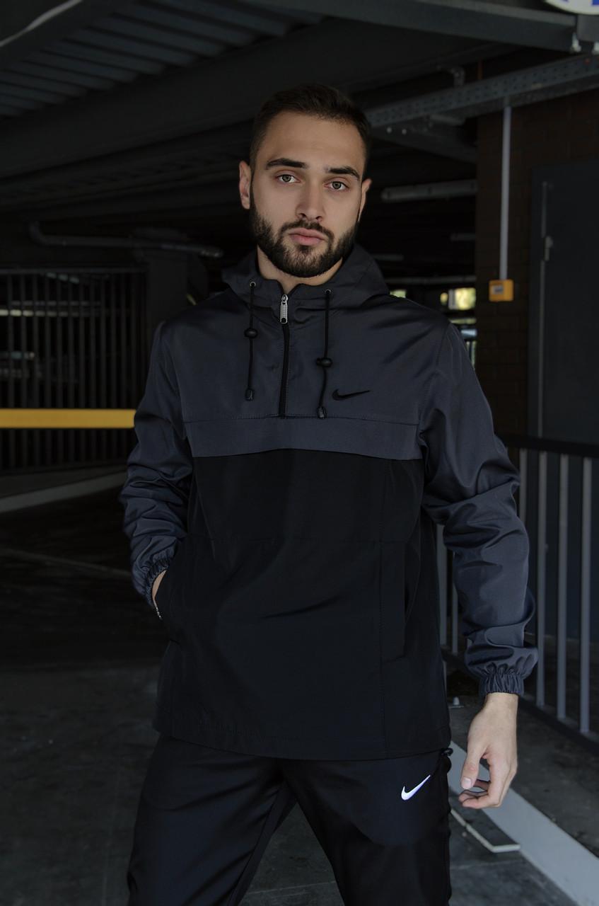 Анорак Nike President Мужской серый Черный найк ветровка