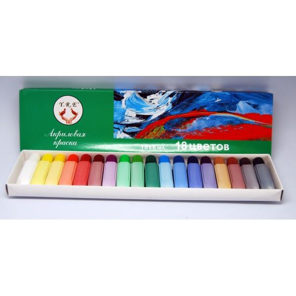 Акриловые краски YRE 18шт