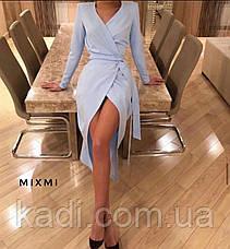 Платье на запах / арт.5210, фото 2