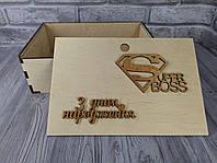 Деревянная коробка для подарка с выдвижной крышкой 30*20*9см