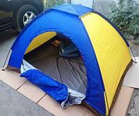 Двухместная туристическая палатка водонепроницаемая для кемпинга, 2-х местная платка 2*1,5м