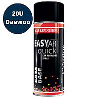 Автомобильная Краска в Баллончиках Синий Металлик 20U Daewoo CSS EASY ART Quick BASE 400мл