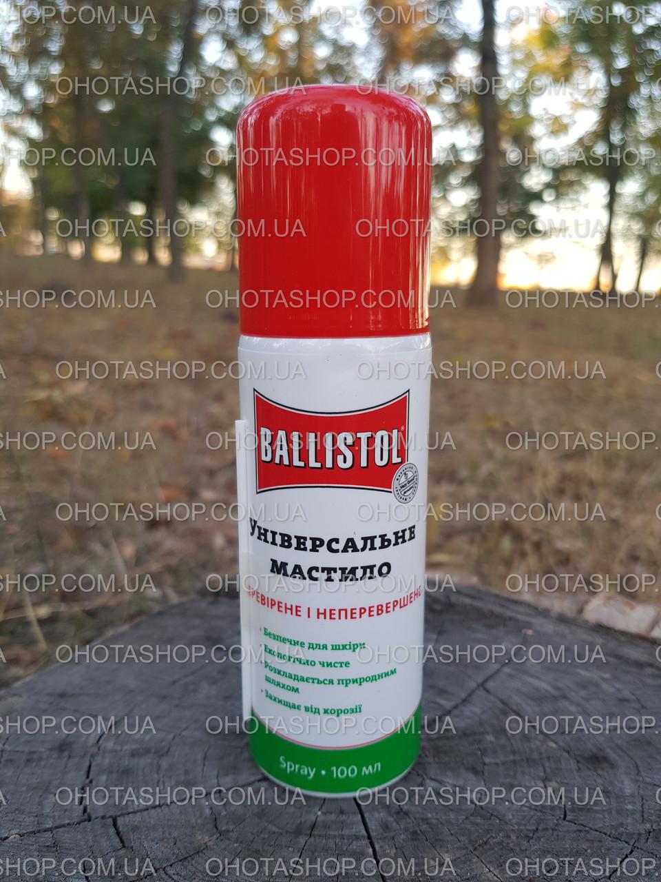 Масло Ballistol (100 ml)