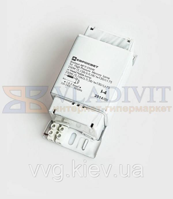 Баласт під металогалогенну лампу МГЛ-250Вт ЕВРОСВЕТ
