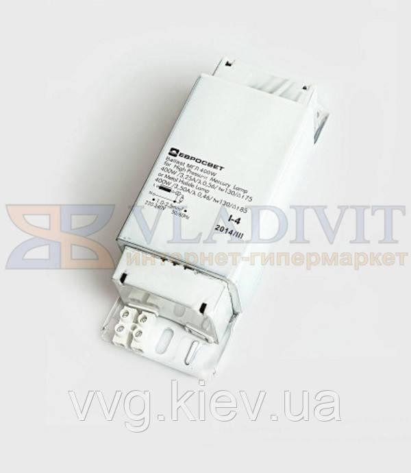 Баласт під металогалогенну лампу МГЛ-400Вт ЕВРОСВЕТ