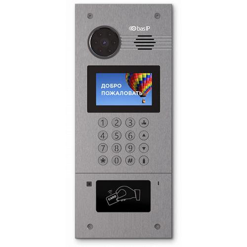 Многоабонентская IP вызывная панель Bas-IP AA-07B silver со считывателем UKEY для IP-домофонов