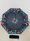B & S парасоля зонт механіка, фото 8