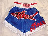 Шорты для тайского бокса ЭЛИТ р-р XL,атлас (акула)