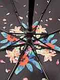 B & S парасоля зонт механіка, фото 5
