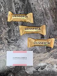 Злакові цукерки Desserta Blond в білому шоколаді