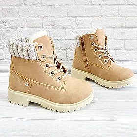 Зимове взуття унісекс коричневого кольору. Розмір:24-25.