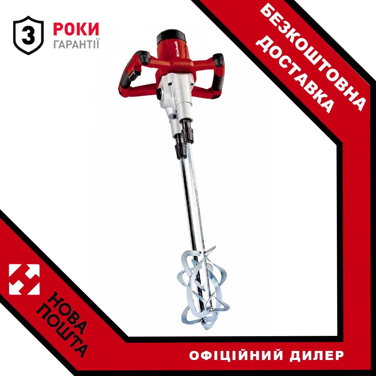 Міксер-мішалка Einhell TE-MX 1600-2 CE Twin New (4258561)