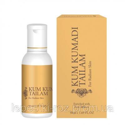 Омолаживающее натуральное масло дли лица Кумкумади / Kumkumadi thailam 25 мл.