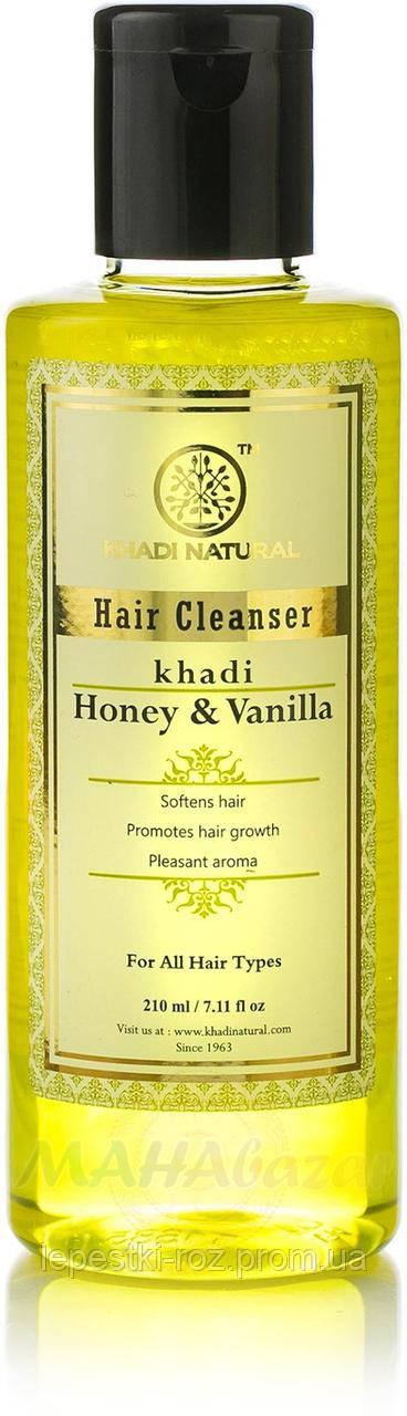 """100% Натуральный аюрведический восстанавливающий, укрепляющий корни шампунь """"Мед и Ваниль""""KHADI NATURAL 210мл."""