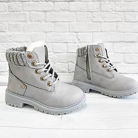 Зимове взуття унісекс сірого кольору. Розмір:24-25,28-29.