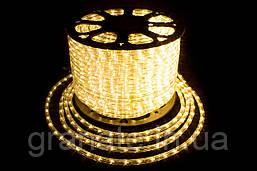 Светодиодный Дюралайт, круглый 13мм, цвет: тепло - белый, 100м