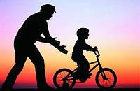 Як вибрати велосипед дитині