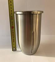 Стакан для миксера молочного GoodFood CUP11