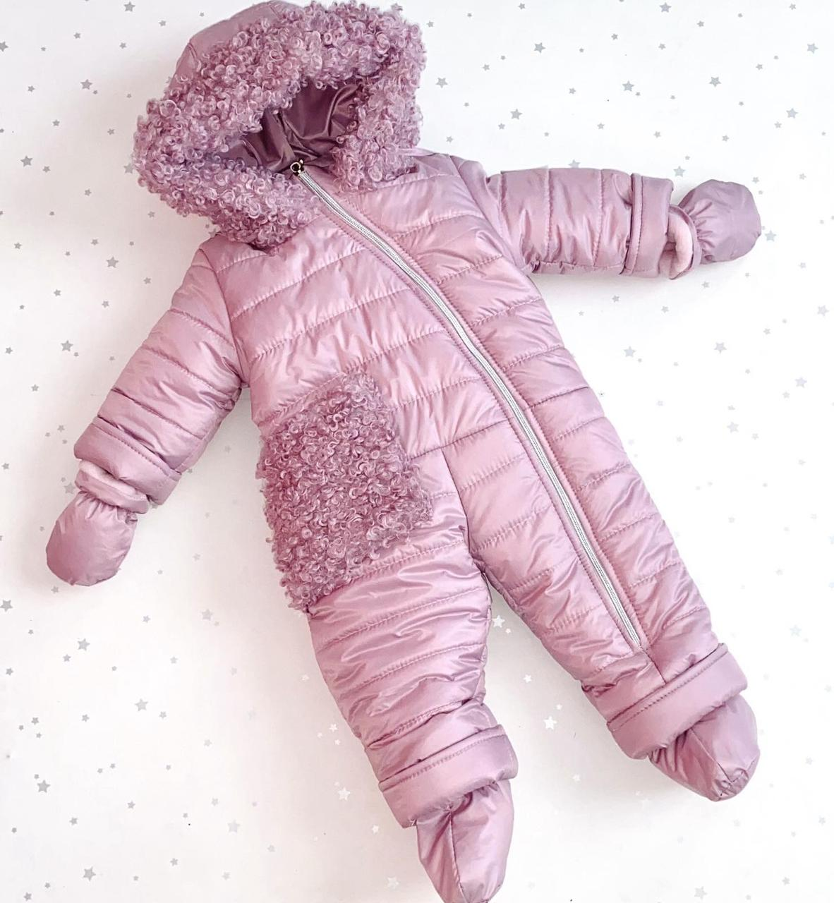 Дитячий зимовий комбінезон (на ріст 80 см)