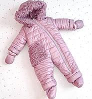 Дитячий зимовий комбінезон (на ріст 80 см), фото 1
