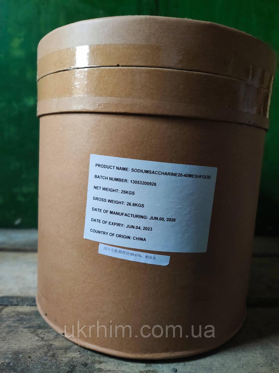 Сахарин, сахаринат натрия от 25 кг.