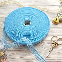 Кружево 20 мм (хлопок) голубой яркий
