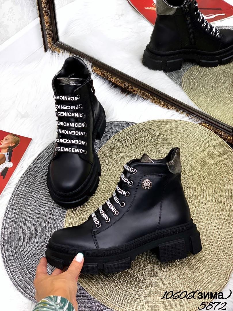 Ботинки зима Floor чёрная натуральная кожа