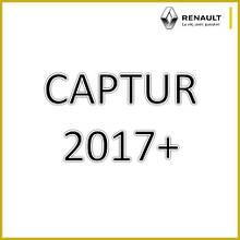 Renault Captur LIFT 2017+