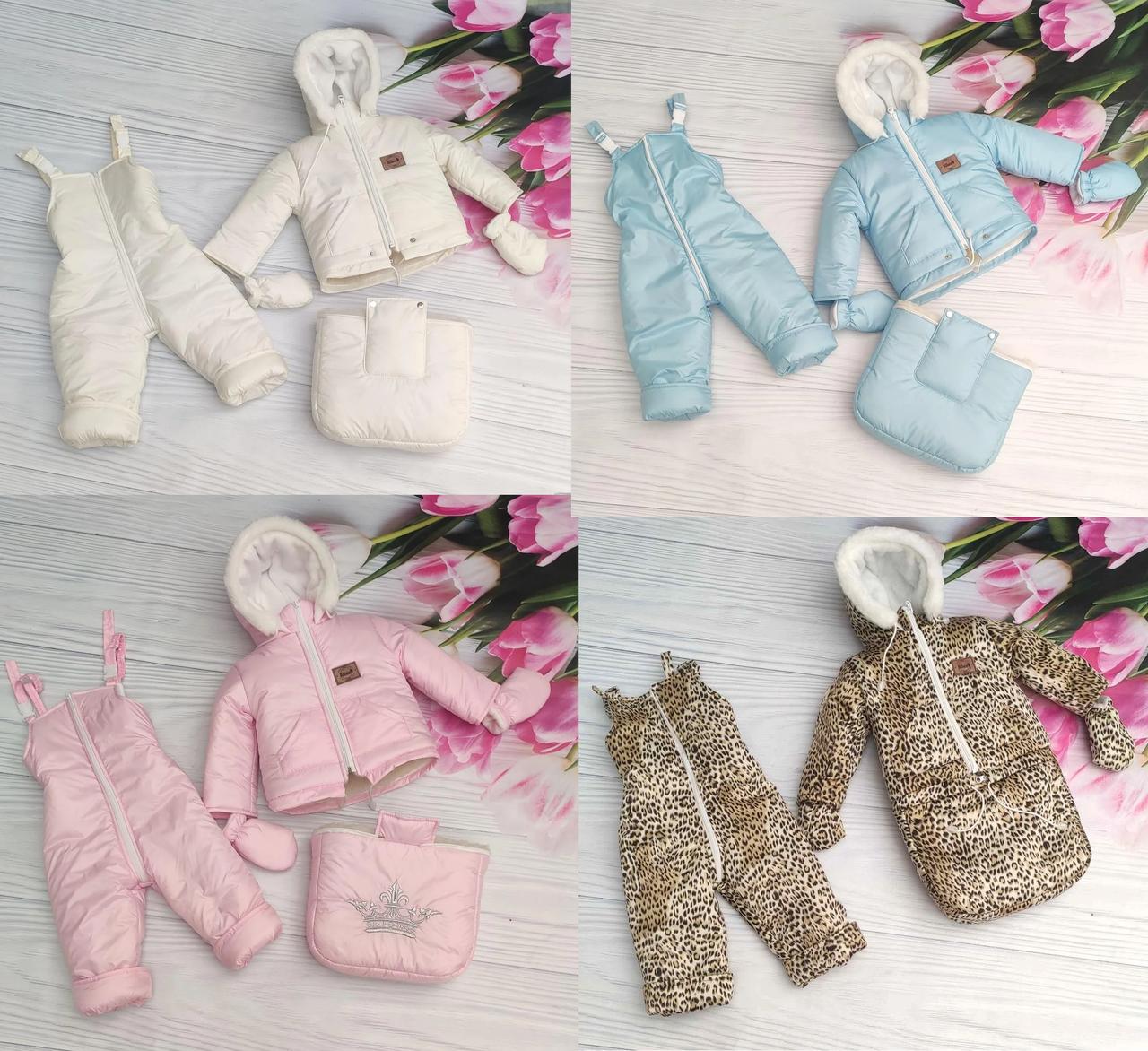Детский зимний конверт - комбинезон 3в1 ( штанишки, курточка, конверт )