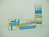 Лакмусовая бумага. pH тест полоска. Высокоточная медицинская., фото 1