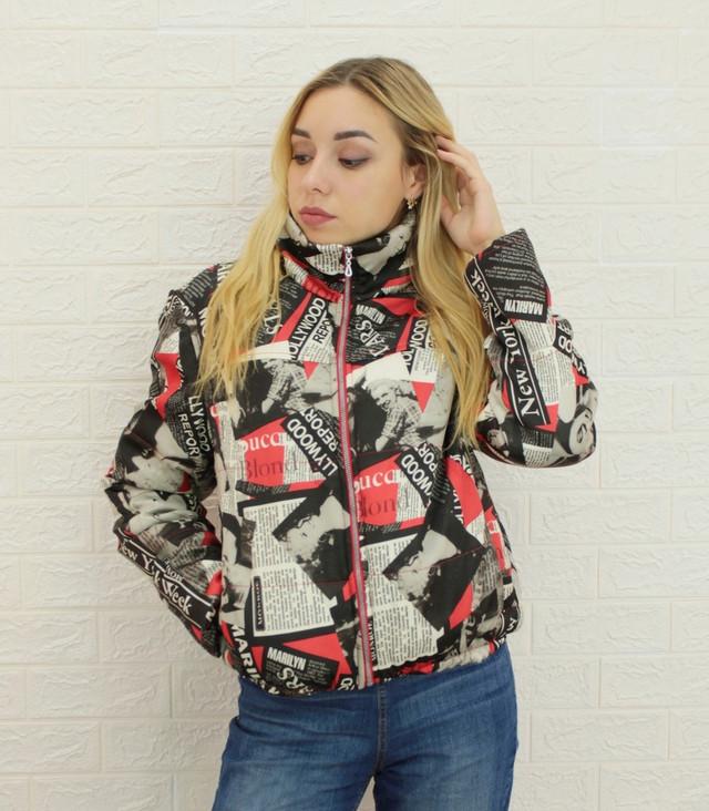 Жіноча курточка демісезонна з принтом