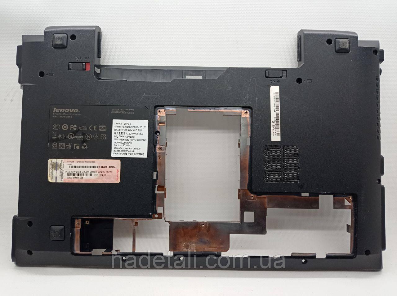 Нижняя часть Lenovo B570e  60.4VE04.001