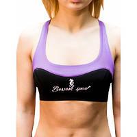 Спортивный топ для девушек с разной комплекцией Berserk Sport черный